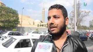 بالفيديو.. رسائل المصريين في عيد الحب للوالدين والأصدقاء