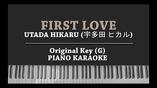 First Love (KARAOKE PIANO COVER) Utada Hikaru with Lyrics