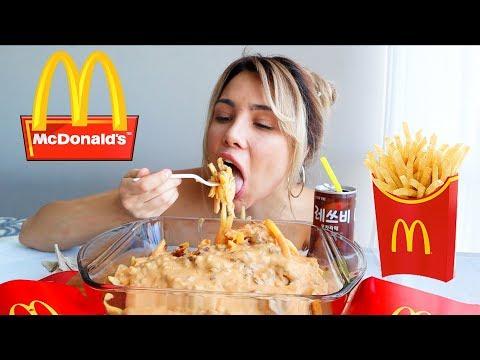 MC DONALD'S ANIMAL STYLE FRIES RECIPE 먹방 MUKBANG 맥도날드 신메뉴