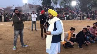 Bhagwant Mann | Kabaddi Tournament from ਪਿੰਡ-ਈਨਾ ਬਾਜਵਾ, ਸੰਗਰੂਰ