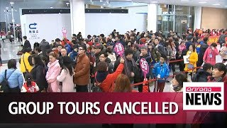 Chinese online travel agency deletes group tour packages to S. Korea shortly after resumption