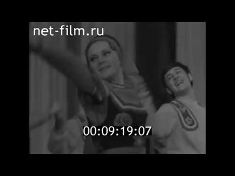 1977г. Прихопёрский ансамбль песни и пляски. Саратовская обл