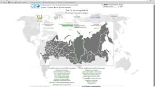 Регионы России на карте на время