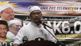 GHB Ibarat Hanya Kemuncup Di Seluar - YB Ustaz Saiful Bahri Mamat