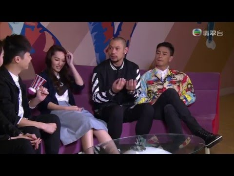 黃宗澤 ( Bosco Wong ) & 徐子珊 ( Kate Tsui ) : 2016 .04 .18