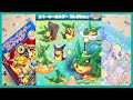 Pokemon Blind Boxes