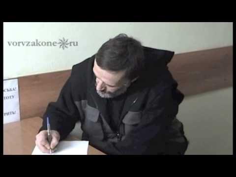 Мамука Мгалоблишвили отказался от статуса вора
