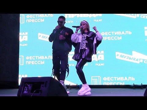 """GRIVINA - """"Девочку несёт"""" (Фестиваль прессы 2019)"""