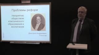 Открытая лекция Григорьева С.Г.