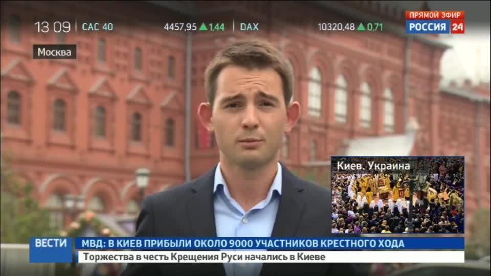 Российские олимпийцы возложили венки к Могиле Неизвестного Солдата