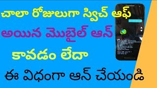secret Android trick || secret Android tips || in telugu || Srikanth tech telugu