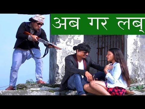 Nepali comedy Gadbadi 50