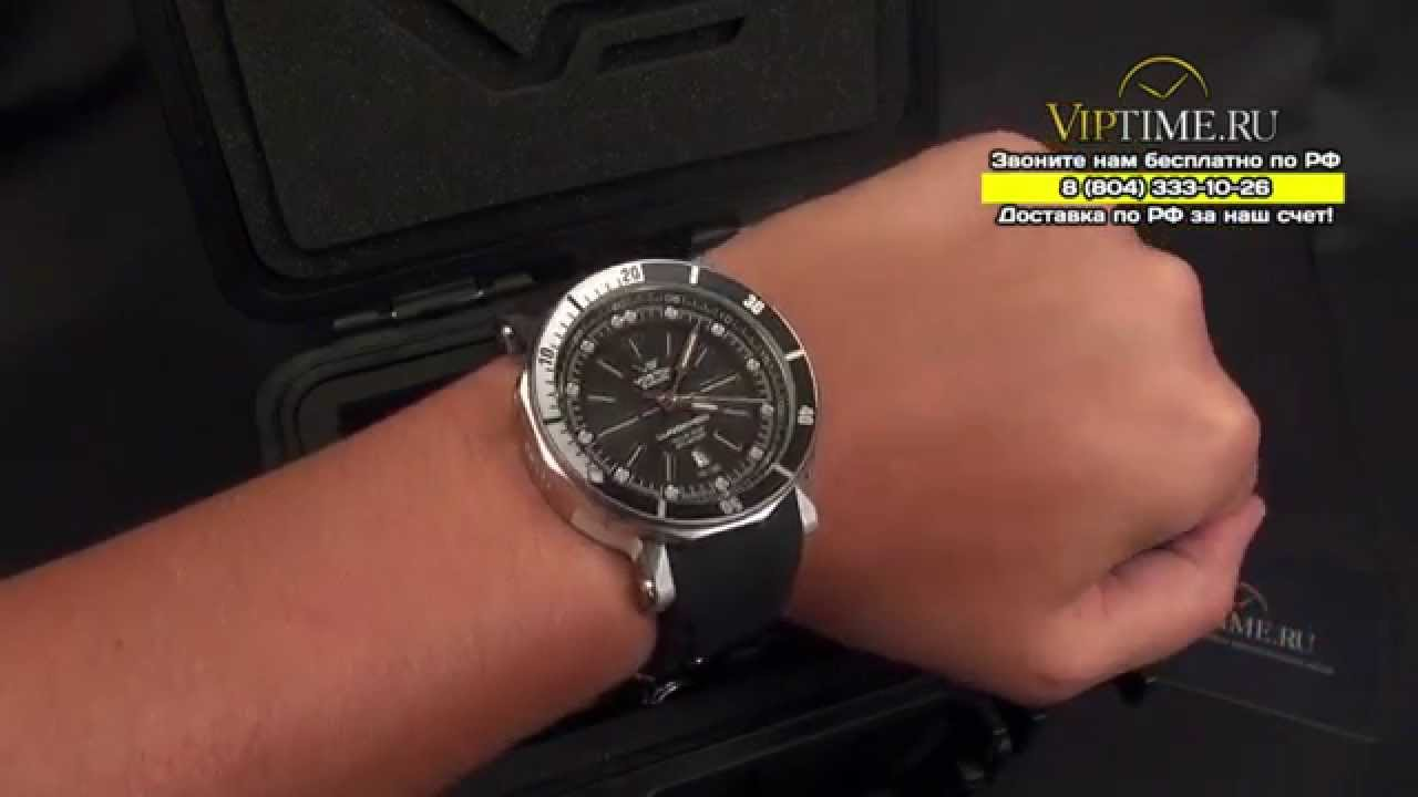 Мужские часы vostok - YouTube