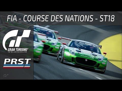 GRAN TURISMO SPORT: ST18 COURSE DES NATIONS FIA GT - PANNE MOTEUR !!