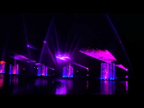 Sea Water Show - See Wasser Show