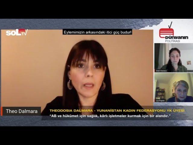 Συνέντευξη της ΟΓΕ στο κανάλι SOLTV της Τουρκίας ενόψει της Παγκόσμιας Ημέρας της Γυναίκας
