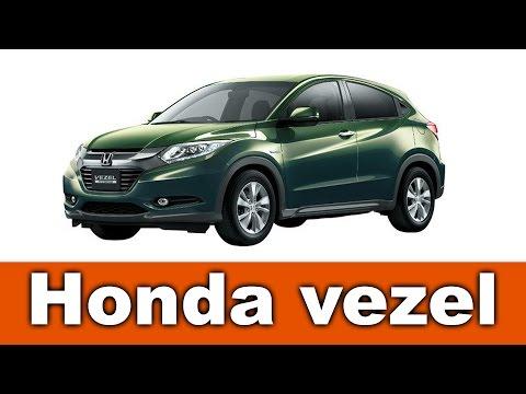 Honda Vezel expected launch in India September 2016