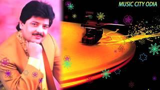 New Odia Album Song   Jahna Ra Jochhana l Udit Narayan Odia Song