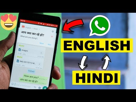 How To Translate WhatsApp Message From English To Hindi | U-Dictionary