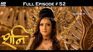 Shani - 17th January 2017 - शनि - Full Episode (HD)