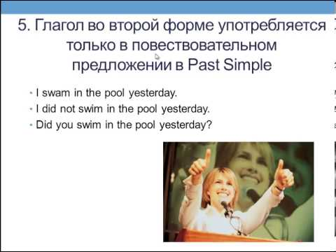 Официальный сайт школы №12 СПб ГЛАВНАЯ