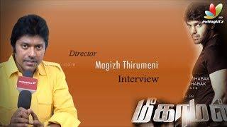 Director Magizh Thirumeni Shares About Meagamann Movie | Arya, Hansika