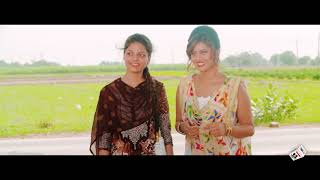 WANGAN (Full ) | SONU B | Latest Punjabi Songs 2018 | AMAR AUDIO