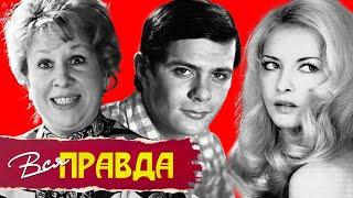 Барбара Брыльска, Инна Ульянова, Никита Михалков. Вся правда @Центральное Телевидение