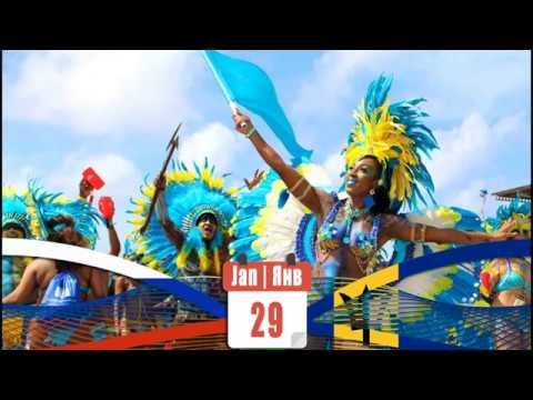 Russia - Barbados 24   Россия - Барбадос 24