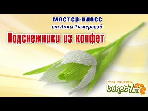 цветы из гофрированной бумаги и конфет своими руками мастер класс фото