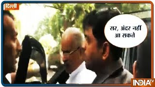 Sonia Gandhi के घर छत्तीसगढ़ के सीएम को मिली 'नो एंट्री'