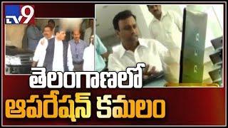 BJP talks with Congress leaders Balaram Nayak and Sarve Satyanarayana - TV9