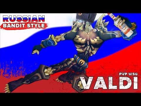 VALDI 💀 Russian Bandit Style: WOW CLASSIC ROGUE PVP