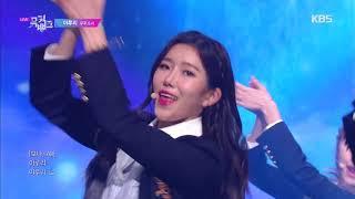 As you Wish(이루리) - 우주소녀(WJSN) [뮤직뱅크 Music Bank] 20191129