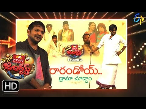 Extra Jabardsth | 1st September 2017| Full Episode | ETV Telugu