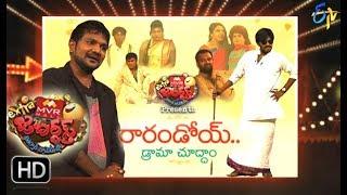 Download Video Extra Jabardsth | 1st September 2017| Full Episode | ETV Telugu MP3 3GP MP4