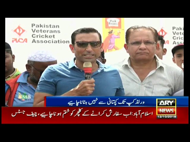 'We should support Sarfraz Ahmed and give him confidence' - Younis Khan