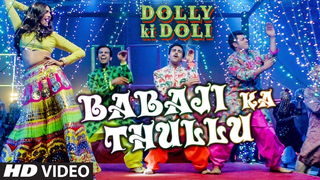 Babaji Ka Thullu - Dolly Ki Doli (2015)