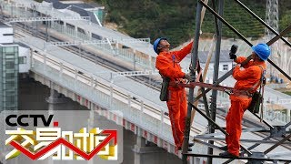 《交易时间(下午版)》 20190821| CCTV财经