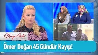 Ömer Doğan 45 gündür kayıp! - Müge Anlı ile Tatlı Sert 12 Eylül 2019
