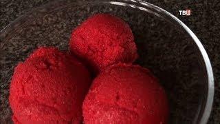 Фруктовое мороженое со вкусом смородины. Естественный отбор