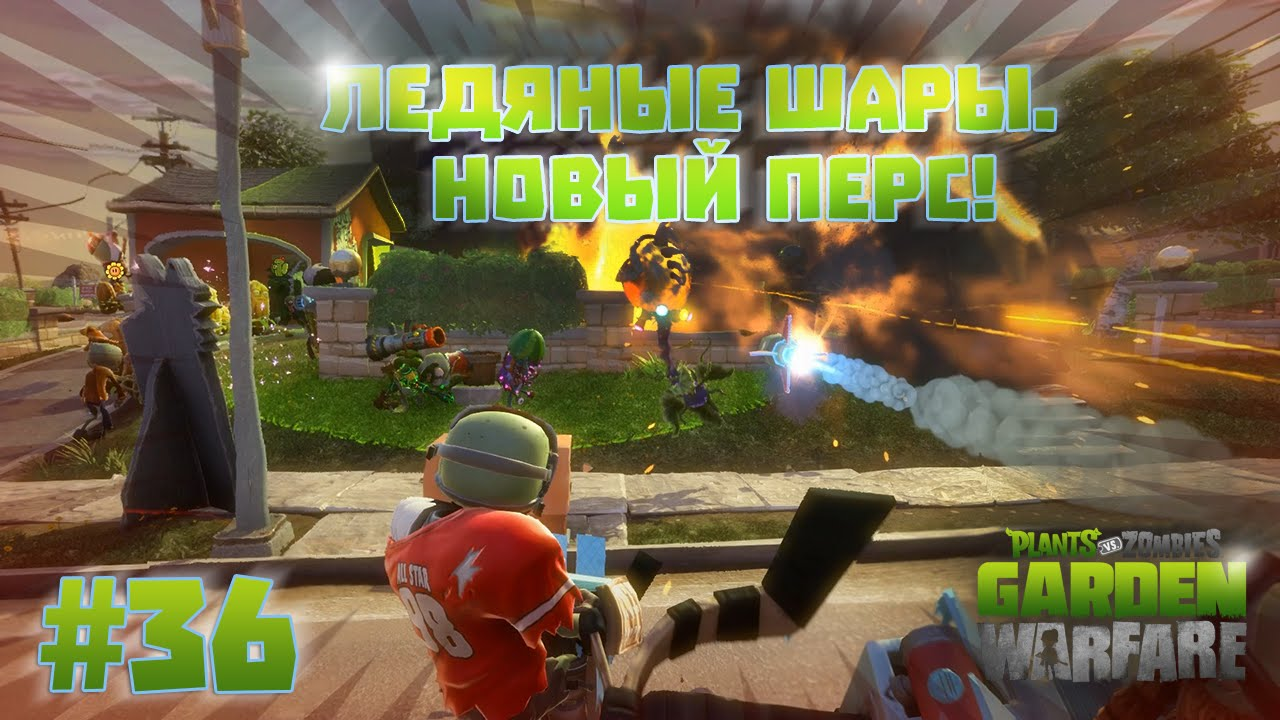 Play plants vs zombies garden warfare free Saudi Arabia - Vpn gratis ...
