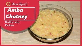 Kancha Amba Chatani Recipe   କଞ୍ଚା ଆମ୍ବ ଚଟଣି   Raw Mango Chutney Recipe