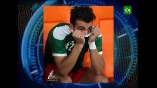 بهاء فيصل