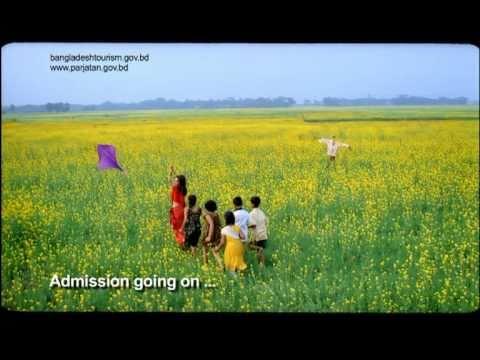 Beautiful Bangladesh - School of life