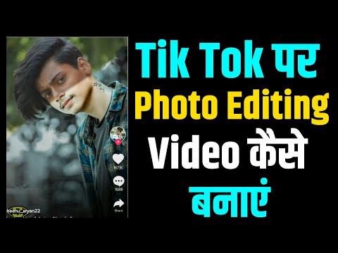 Tik Tok Par Photo Editing Video Kaise Banaye | Tik Tok Photo Video Editing | Tik Tok Photo Change
