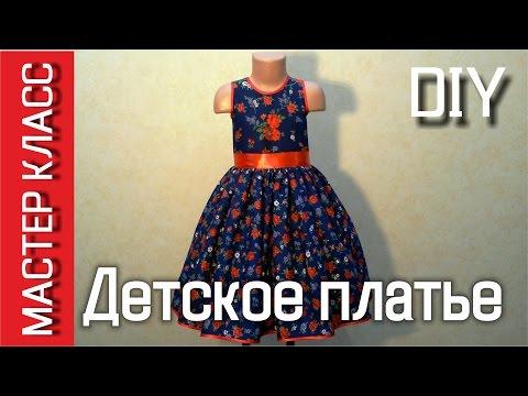 Сшить платье из трикотажа