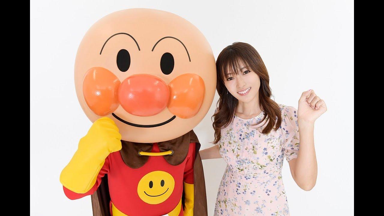 深田恭子が劇場版 アンパンマン にゲスト出演 ヒロイン演じ 大変
