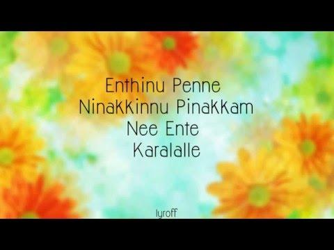 Muthe Ponne Pinangalle Lyrics - Action...