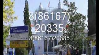 отдых в Туапсе в частном секторе .wmv(приезжайте к нам на отдых заказ по тел. 8-86167--20335., 2010-12-04T22:26:22.000Z)